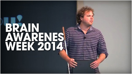 Watch Brian Awareness week 2014 video